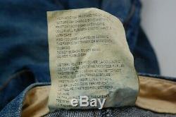 JUNYA WATANABE COMME des GARCONS Denim Mermaid Skirt 736 0131