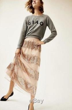 NWT Anthropologie Eva Franco blush nude Sequin Tulle Stripe Swingy Maxi Skirt 12